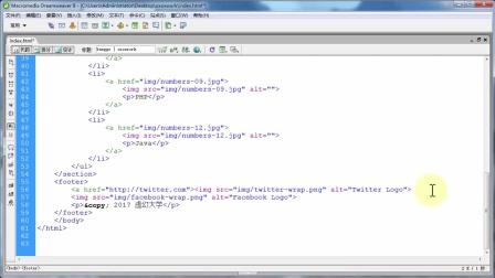 HTML+CSS编写静态网站-10完善footer