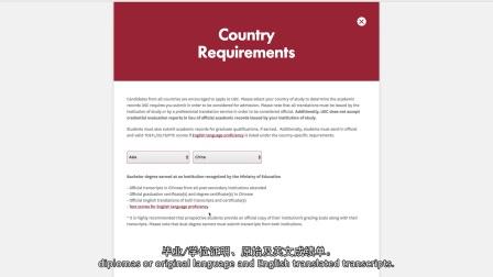 南加州大学研究生申请指南:填写GPA成绩