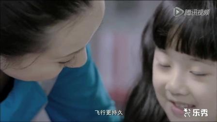 乐秀视频第1部_20170506031041544