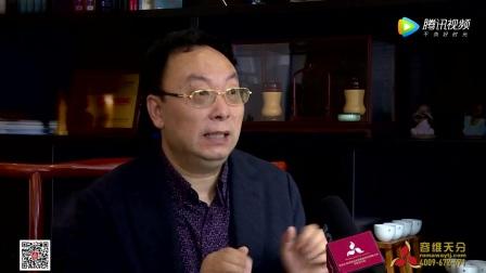 """深度访谈丨中国证券业协会主任,谈及证券行业关于""""合规""""重要含义,未来金融证券行业行政规范性趋势前瞻"""