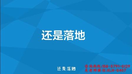 浙江你的课网络营销培训,在线教育12大课程+现状分析+创业/就业/转型指导