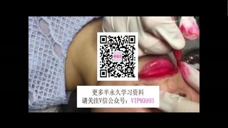 纹绣培训学校9纹绣眉眼唇教学视频 (5)9纹绣眉毛价格