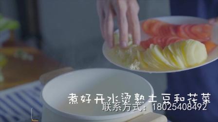 拍摄视频技巧教学.你想瘦吗?蔬菜沙拉-朝上制作