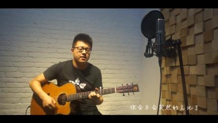 晚安—吉他弹唱