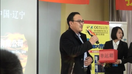 丹东广缘科技第三届项目介绍会-《新型楼宇媒体》