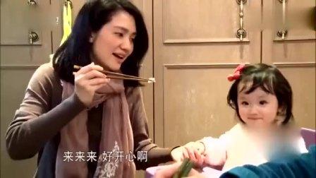 张丹峰女儿犯错误,洪欣忙着教育女儿,哥哥一旁幸灾乐祸!