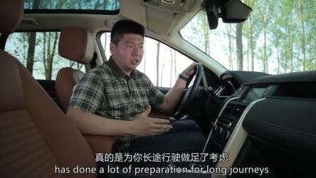 汽车之家_太平洋汽车网_中型SUV新秀 原创试驾路虎发现神行_试乘_试驾_汽车资讯gz0