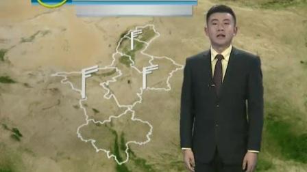 宁夏公共频道天气预报(20170506)