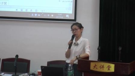 蒸湘区学前教育教师培训班(王一钧讲课之二)