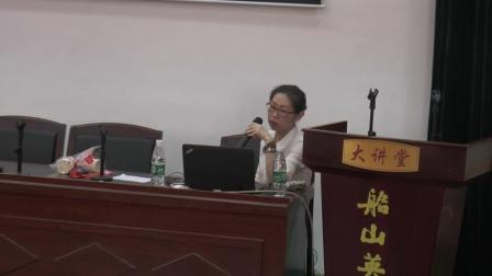 蒸湘区学前教育教师培训班(王一钧讲课之三)