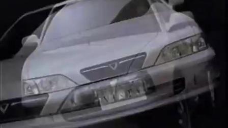 1995年CM 安田成美 TOYOTAマークⅡレガリア VISTA 三菱FTO