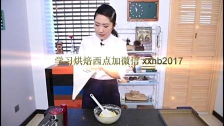 烘焙入门视频教程_福州烘焙培训__君之烘焙视频牛轧糖__成都烘焙培训_烘焙视频教程