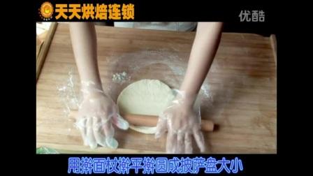 裱花寿星_文怡烘焙博客上海烘焙实体店中国人才烘焙网_烘焙教学视频