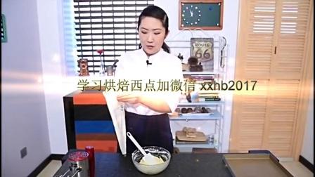 烘焙视频教程教程_糕点烘焙机__烘焙用烤箱__中华烘焙人才网_烘焙教学视频