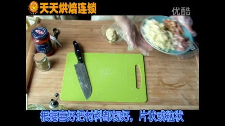 烘焙入门基础知识笔记_烘焙工具新手必备__diy烘焙店加盟__快乐烘焙网_天天烘焙