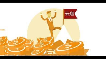 2017新商业 励志短片马云 创业新点子 创业板指、李嘉诚、许家印、张朝阳