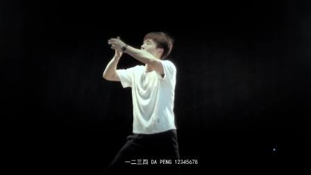 唯舞舞蹈 爵士舞《River》 教学分解 第01集