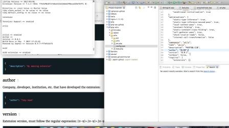 zephir语言基础入门_12_配置文件.mov