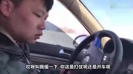【陕西方言】学个车嘛!教练喊啥喊!牛火了,教练遇到这样的学员,准能气晕