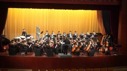 第五届全国大学生艺术展演 上海立信会计金融学院交响乐团《鲁斯兰与柳德米拉序曲》