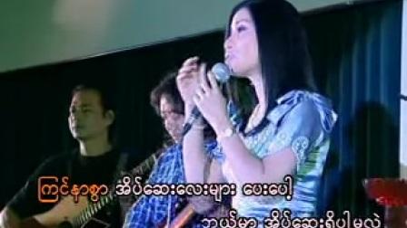 UWTV-MYANMAR SONG MAY SWEER-很好听的女孩缅甸歌曲