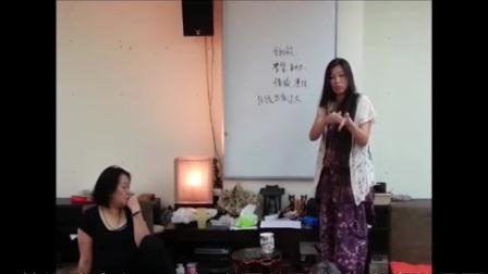 簡湘庭老師:一個畫面的影響與療癒的層面