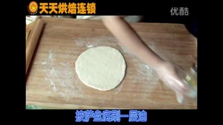 _烘焙用品烘焙食品芽米烘焙坊_君之烘焙日记