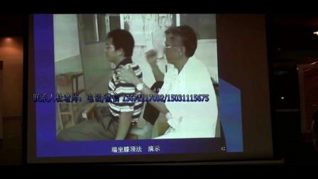 中医针灸推拿正骨培训 陈忠和教授亲自讲解,胸椎小关节紊乱复位手法