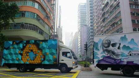 Trucks_Final-hkwalls2017