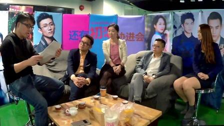 #3 香港婚恋咨询师到访(粤) 还有初恋协进会 2016.11.22
