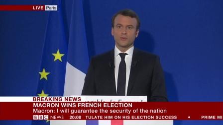 马克龙当选法国总统