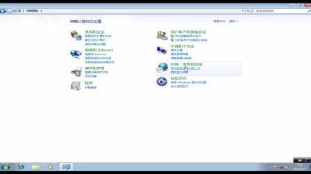 【老刘讲封装】封装win7 64位旗舰版教程(上)2017最新万能驱动的用法