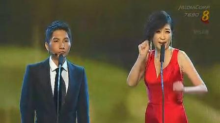 红星大奖20  (2014) 02