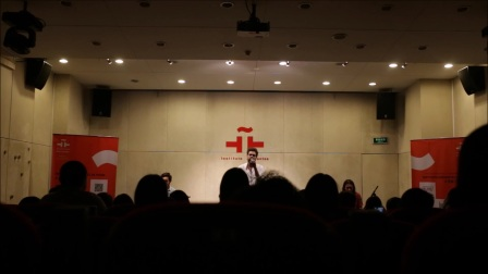 Demian Rodríguez | 德铭安•罗德里格斯音乐会 1