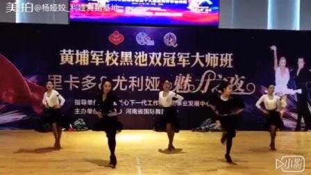 #舞蹈#黄埔军校黑池双冠军大师班我们教师团队为大家带来的一个特别实用俏皮有趣的单人牛仔作品《对面的女孩看过来》,有意思哦!#河南国际舞蹈协会#