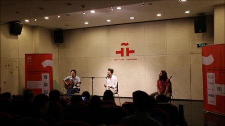 Demian Rodríguez | 德铭安•罗德里格斯音乐会 3