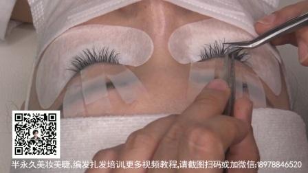 陆丽妃日式美睫视频教程之彩色单根睫毛嫁接技法(名师秀教育)