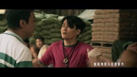 刘心&李炜&谭佑铭&武艺 义 电影《毒·诫》宣传曲