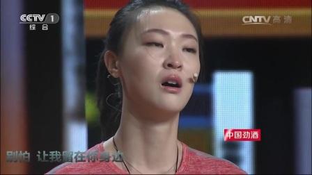 小惠-让我留在你身边