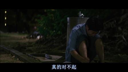 (电影推荐)三分钟看完坏人在身边好害怕该怎么办的豆瓣高评分日本电影《怒》