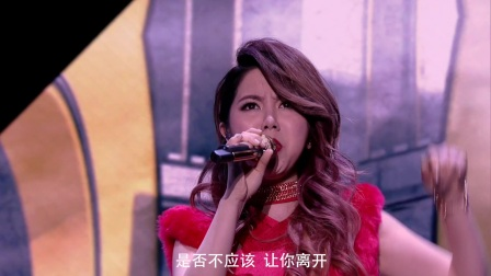 G.E.M.【我不懂爱 ALL NATURAL】Queen of Hearts 世界巡演现场版 [HD] 邓紫棋
