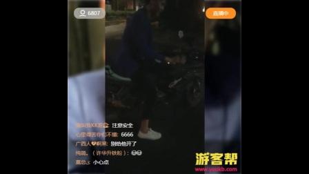 许华升_2017年5月8日第二场直播回放
