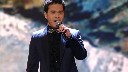 越南翻唱西班牙《火之吻》歌曲:爱情似箭Tình Yêu Như Mũi Tên 演唱 :原康Nguyên Khang