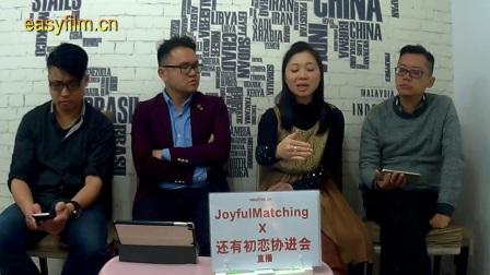 #2 嫁个有钱人-《还有初恋协进会 x Joyful》2017.1.23