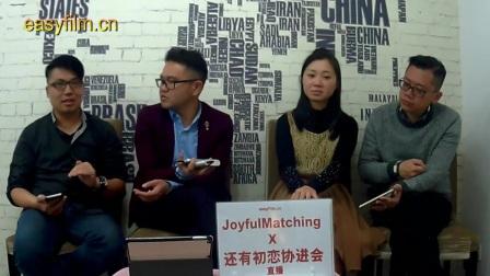 #5 嫁个有钱人-《还有初恋协进会 x Joyful》2017.1.23