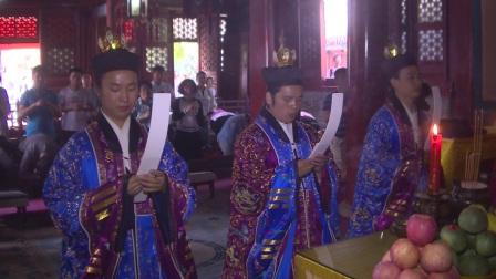 北京白云观丁酉年庆贺吕祖圣诞祈福法会