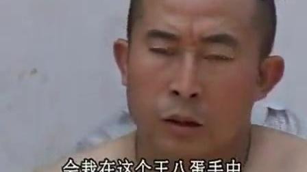 云南山歌搞笑剧---泡妞英雄传《第五集》