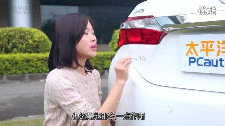 新浪汽车资讯试驾 车主学堂 手把手教你抠除车标 合资一秒变进口hr0