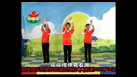 幼儿舞蹈视频大全 六一舞蹈视频 林老师舞蹈世界 十二生肖体操