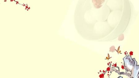 中国传统节日,元宵节,传统习俗,汤圆,花灯